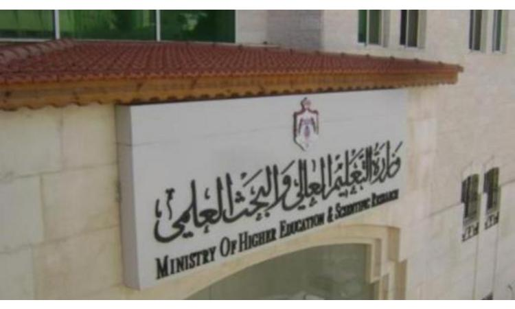 Higher Education Ministry Refutes Reports On Dismissing Jordanian Students At Ukrainian Universities
