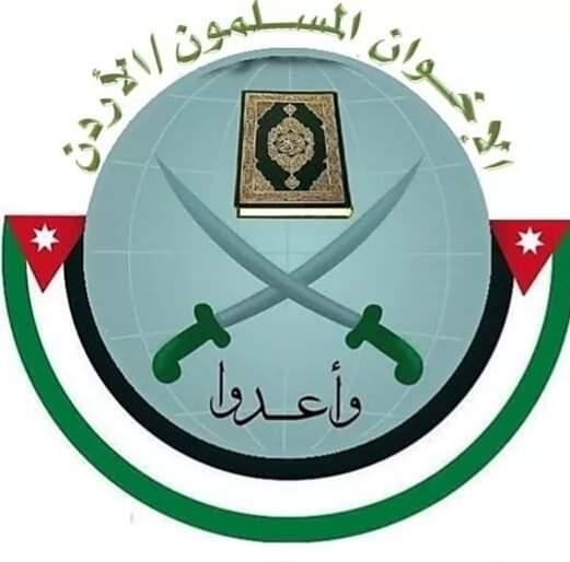 بيان لجمعية جماعة الإخوان المسلمين بمناسبة الإسراء والمعراج