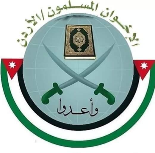 جمعية جماعة الأخوان المسلمين توجة رسالة إلى رئيس الوزراء