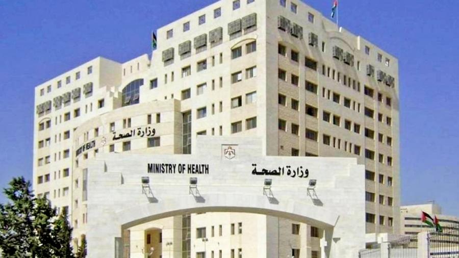 وزارة الصحة: تسجيل 8 وفيات و 467 إصابة جديدة بفيروس كورونا ونسبة الفحوصات الإيجابية بلغت 2%