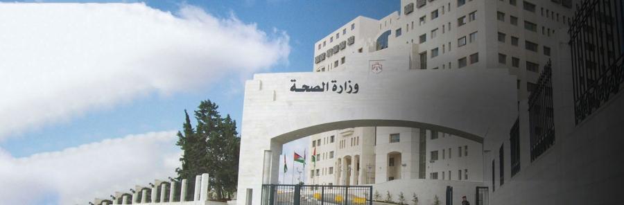 الأردن..4 وفيات و584 إصابة بفيروس كورونا