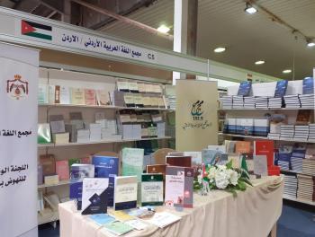 مجمع اللغة العربية يختتم دورة متخصصة في تحسين الكتابة للأطفال